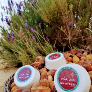 Argan soap for the body